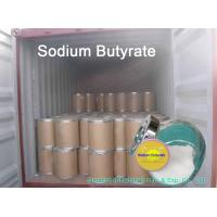 Quality Nutritional Feed Additive Sodium Butyrate Powder 98% Purity STE-SOBU98P for sale