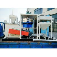 Quality Plastic Steel Pvc Pulverizer Machine , 20 Fixed Blade PVC Grinder Machine for sale