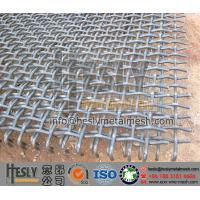 Quality China Mining Screen Mesh (Manufacturer) for sale