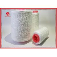 Quality Ne 20s/40s/60s Pure White Yizheng Fiber Polyester Yarn Good Abrasion - Resistant for sale