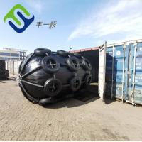 Quality Made in China  Inflatable Floating Yokohama type rubber fender for sale