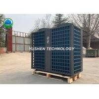 Quality AutomaticOperation Swimming Pool Air Source Heat Pump MicrocomputerController for sale