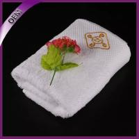 Quality 16s white high quality terry bath towels 100% cotton for sale