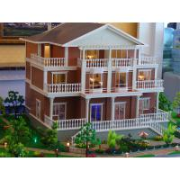 Architectural scale model peoples for sale architectural for 3d house maker