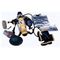 Quality Fire Fighting Equipments Air Breathing Apparatus for sale