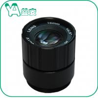Buy 3 Megapixel CS Camera Lens 4-16mm Focal Length IP Camera Board CS Mount Lens at wholesale prices