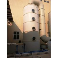 Quality 500 Mm Smoke Extraction System, Fume Scrubber System For Hot Dip Galvanized Line for sale