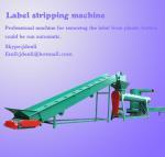 Quality PET bottle label remover machines,pet bottle label removing machine,plastic bottle label remover machine for sale