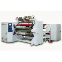 Quality Double-shaft Central Surface Slitting of  DSL1000TA Series for sale