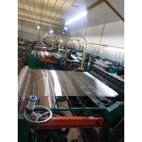 Buy cheap 200 Mesh 100 Micron Pure Nickel 200 Rotary Printing Nickel Wire Mesh Screen from wholesalers