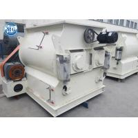 Quality Wall Putty Making Dry Mortar Mixer Machine High Efficiency 12 Months Warranty for sale