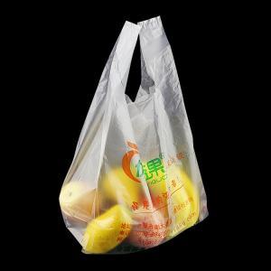 Buy cheap Factory Wholesale Vest Shopping Degradable Plastic Bag, white colour, HDPE from wholesalers