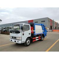 China Rear Loader Garbage Compactor Waste Transport Truck For Efficient Refuse Collection on sale