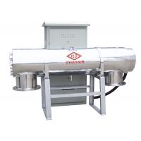 Buy cheap 300m³/h Ultraviolet Sterilizer from wholesalers