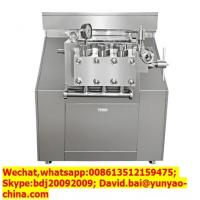 Quality Factory Equipment Big High Pressure Electric Homogenizer/mixer For Milk/butter/juice for sale