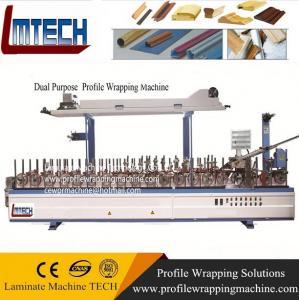 China pvc window wrapping laminating machine on sale