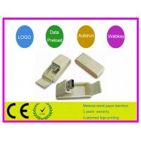 Quality Portable 1G 4G 8G 16G  Wooden Usb Flash Drive AT-101N for Gifts with key ring for sale