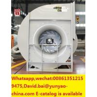 Buy cheap high efficiency in-line centrifugal blower for building from wholesalers