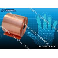 Buy RA Pure Copper Foil With Good Mechanical Performance for Electronic Components at wholesale prices