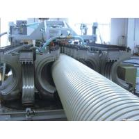 Buy HDPE PVC Double Wall Corrugated Pipe Extrusion Line with SIEMENS Motor control at wholesale prices
