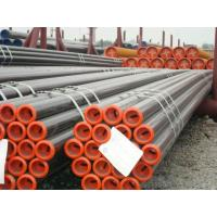 Quality Seamless Steel Pipes/SMLS for sale
