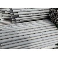 Quality 4 Inch 2 Inch Cold Rolled Pipe Seamless Alloy Steel Pipe Natural Color for sale