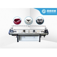 Quality Double Carriage Collar 12G Computer Weaving Machine for sale