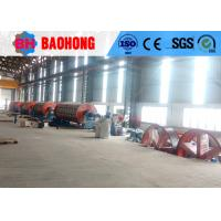 Quality 12+18+24/630 Durable Copper Wire Manufacturing Machine Auto Loading for sale