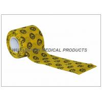 Quality Smile Face Printed Athletic Tape for sale