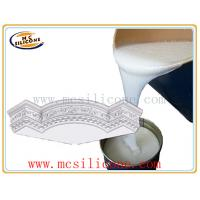 Buy cheap RTV 2 Silicone Rubber for Plaster Column Casting from wholesalers