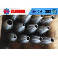 Quality Extruding Closing Wire Drawing Dies / Bar Drawing Dies Wear Resistance for sale