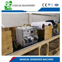 Quality Material Film Automatic Slitter Rewinder Machine Automatic Acceleration for sale