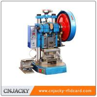 Buy cheap Wuhan Best Price 370W 1500cards/hour PVC Card Die Punching Machine from wholesalers