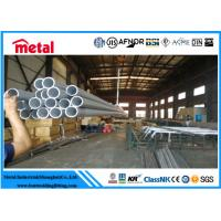 China Super Austenitic 3 Inch Stainless Steel Tubing , Welded Stainless Steel Seamless Pipe on sale