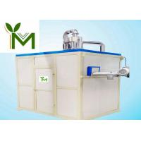 Quality Enclosed Design Universal Cylindrical Grinding Machine Liquid Nitrogen Cooling for sale