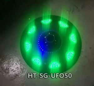 China Hitechled 50W Smart RGB UFO all in one solar LED garden light, 360deg lighting landscape solar LED light, HT-SG-UFO50 on sale