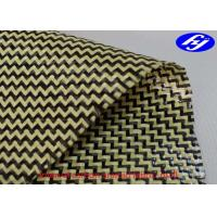Interval Twill 3K Carbon Fiber Fabric / 1500D Yellow Carbon Kevlar Fabric With W Pattern