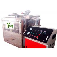 Quality Stainless Steel Spice Pulverizer Machine Liquid Nitrogen Cooling Voltage Protection for sale