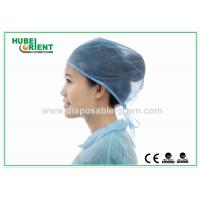 Quality Fluid Prevention SMS Nonwoven Disposable Doctor Cap With Back Ties for sale