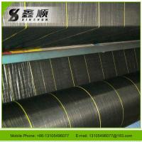 Buy 2016 high quality weed barrier/pp weed mat polypropylene woven geotextile at wholesale prices
