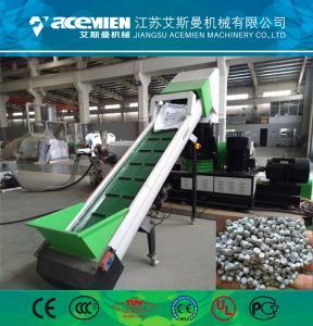 Quality PP PE HDPE LDPE plastic bag granulation machine pelletizer line extrusion machine recycling machine for sale