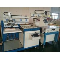 China 380V 50Hz Automatic Screen Printing Machine For Plywood Screen Printing on sale