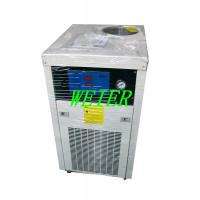 Quality Air Cooled Water Chiller Machine For Plastic Pipe / Sheet / Board for sale