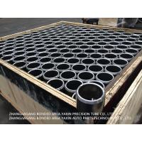 Buy EN10305-2 EN10305-3 Shock Absorber Cold Drawn Welded Tubes For Cars And Trucks at wholesale prices