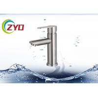 Quality Silver Color One Handle Kitchen Faucet, Reliable Wall Mount Kitchen Sink Faucet for sale