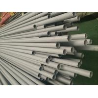 Buy cheap UNS N04400 Monel 400 Pipe SCH 5 - SCH XXS ASTM B163/ASME SB-163 Cold rolled from wholesalers