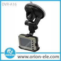 China micro spy 4 channel car dvr system support 4 cameras can be DVR-A16 on sale