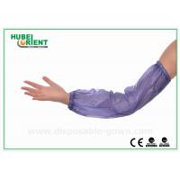 Quality Eco friendly disposable plastic arm sleeves Working Kitchen PE Safety for sale