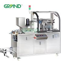 China DPP-80 automatic pharmaceutical capsule tablet blister packing machine factory on sale