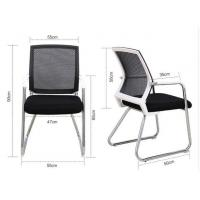 China Four-leg mesh chair  for conference room, office building and rest room Designed in Human Body Engineer on sale